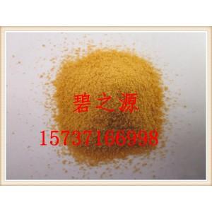 伊犁州高效絮凝剂聚合氯化铝厂家优质服务