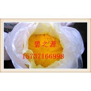 上海高效絮凝剂聚合氯化铝厂家优惠促销