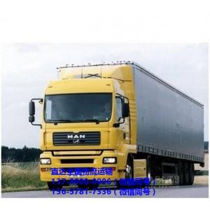 宁波至湖南直达线物流运输 宁波至湖南直达线物流货运公司