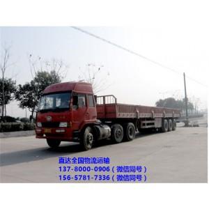 宁波至云南直达线物流运输 宁波至云南直达线物流货运公司