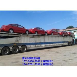 宁波至贵州直达线物流运输 宁波至贵州直达线物流货运公司