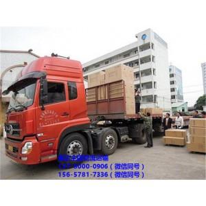 宁波至内蒙古直达线物流运输 宁波至内蒙古直达线物流货运公司