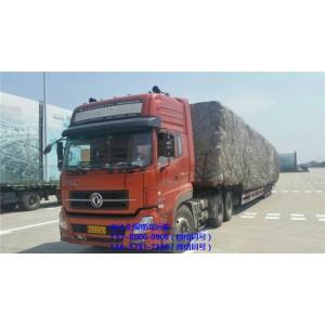 宁波至青海直达线物流运输 宁波至青海直达线物流货运公司