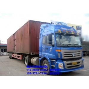 宁波至海南直达线物流运输 宁波至海南直达线物流货运公司
