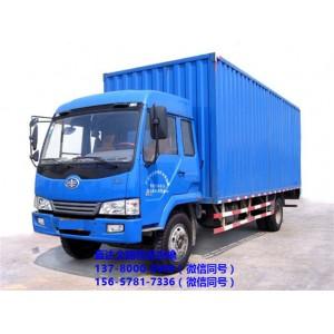 整车零担物流运输 零担货运 零担运输