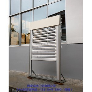 西安电动铝合金卷帘门安装 西安电动铝合金卷帘门定做