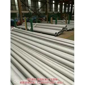 浙江316L不锈钢管厂家 浙江316L不锈钢管价格