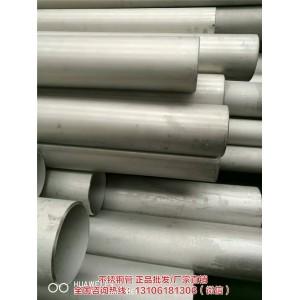 江苏321不锈钢管价格 江苏321不锈钢管厂家