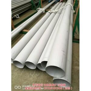 浙江TP321不锈钢管厂家 浙江TP321不锈钢管价格