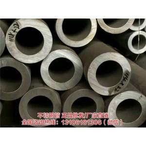 浙江2520不锈钢管厂家 浙江2520不锈钢管价格