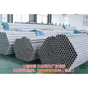 浙江310S不锈钢管厂家 浙江310S不锈钢管价格