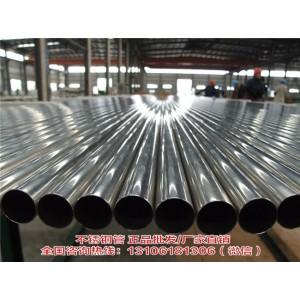 浙江卫生级不锈钢管厂家 浙江卫生级不锈钢管价格