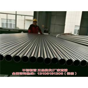 江苏卫生级不锈钢管价格 江苏卫生级不锈钢管厂家