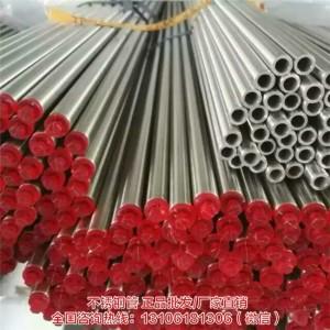 浙江精密不锈钢管厂家 浙江精密不锈钢管价格