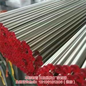 江苏精密不锈钢管价格 江苏精密不锈钢管厂家