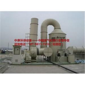 江苏喷漆废气净化设备厂家 江苏喷漆废气净化设备供应商