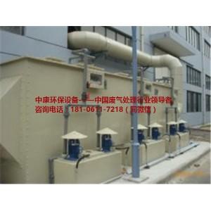 南京涂装废气净化设备厂家 南京涂装废气净化设备供应商