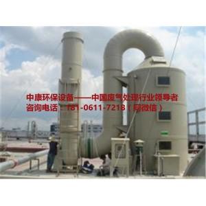 常州光触媒废气处理设备厂家 常州光触媒废气处理设备供应商
