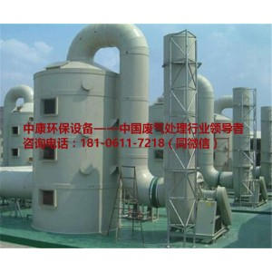 常州光触媒废气处理设备公司 常州光触媒废气处理设备哪家好