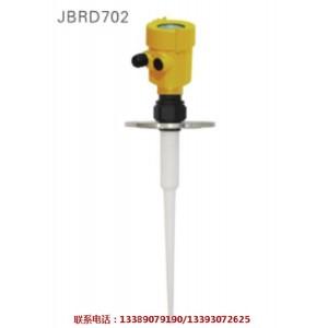 天津6.8G智能雷达物位计 河北6.8G智能雷达物位计价格