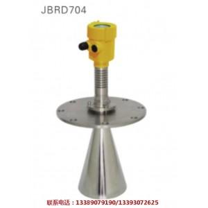 天津6.8G智能雷达物位计价格 河北6.8G智能雷达物位计