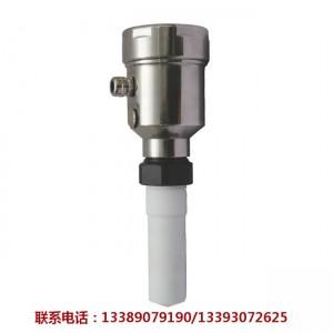 河北26G智能雷达物位计价格 天津26G智能雷达物位计供应商