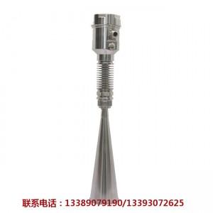 河北26G智能雷达物位计厂家 天津26G智能雷达物位计批发