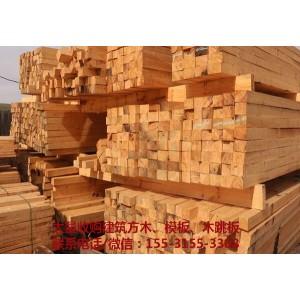 黑龙江工地废旧木方多层板高价收购