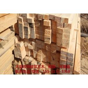 黑龙江工地废旧木方多层板大量回收