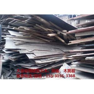 吉林建筑工地废旧方木高价回收
