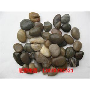 河南鹅卵石净水滤料生产厂家 河南鹅卵石净水滤料供应商