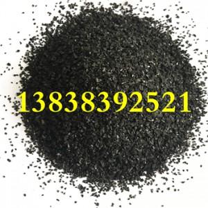河南果壳活性炭厂家,郑州果壳活性炭价格
