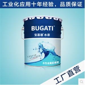 上海水性钢结构防锈专用漆生产厂家