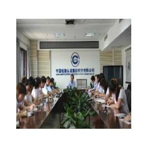 陕西职业健康安全管理体系认证机构