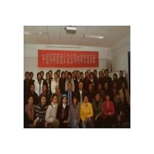 陕西服务质量评价认证公司 陕西服务质量评价认证机构