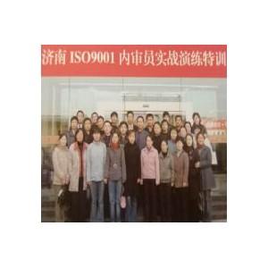 陕西服务质量评价认证机构 陕西服务质量评价认证公司