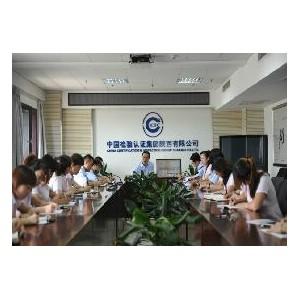 陕西华德威机电科技有限公司
