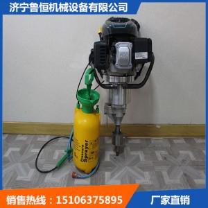 鲁恒HW-B30便携式岩芯取样钻机 背包钻机 背包钻机价格
