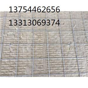 玻璃幕墙岩棉板多少钱一平米