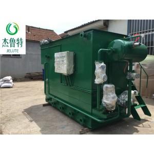 屠宰废水处理设备供应商 屠宰废水处理设备生产厂家