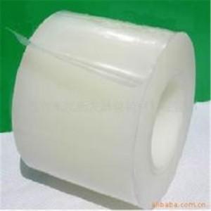 硅胶双层PET保护膜供应商 硅胶双层PET保护膜生产厂家