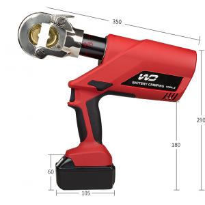 EC-300充电式压接钳