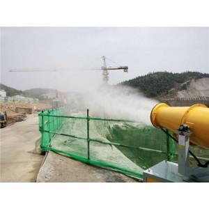 工地建筑除尘雾炮供应商 工地建筑除尘雾炮生产厂家