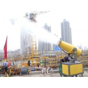 工地建筑除尘雾炮生产厂家 工地建筑除尘雾炮供应商