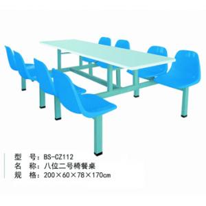 八位二号椅餐桌 200*60*78*170mm