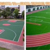 彩色塑胶面层 、篮球场、围网 、足球场人造草坪 、塑胶跑道