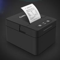 餐饮票据打印设备:厨房票据打印机/收银小票打印机