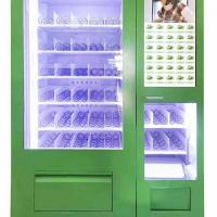 鲜果售货机