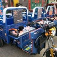 旧电动车摩托车