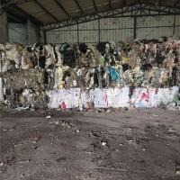 垃圾处理公司